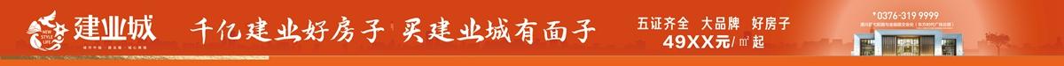 潢川网1200-75-09.jpg