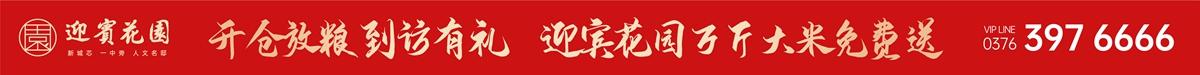 潢川网大米免费送画面.ai-ol-03.jpg
